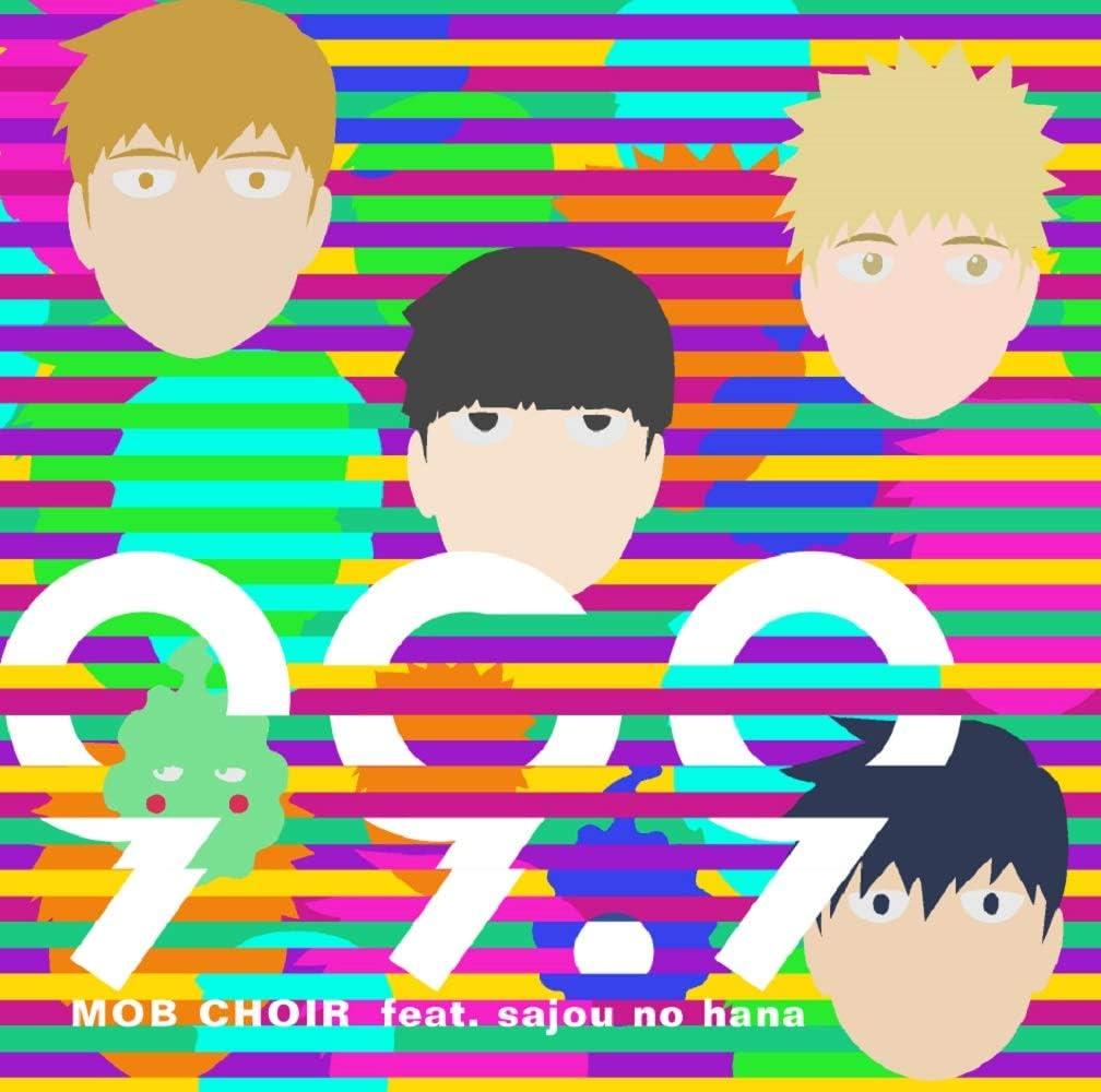 Amazon | MOB CHOIR feat. sajou no hana/99.9 (通常盤) | MOB CHOIR ...