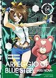 Animation - Arpeggio Of Blue Steel Ars Nova (Aoki Hagane No Arpeggio -Ars Nova) Vol.4 (DVD+CD+PHOTO CARD) [Japan LTD DVD] VTZF-46