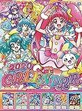 スター☆トゥインクルプリキュア 2020年カレンダー CL-0010