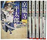 Princess Mononoke Samurai transfer our library all 6 volume set