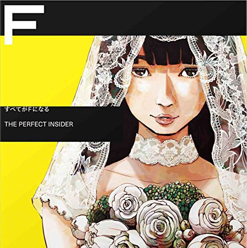 すべてがFになる THE PERFECT INSIDER Complete BOX [完全生産限定版]の商品画像
