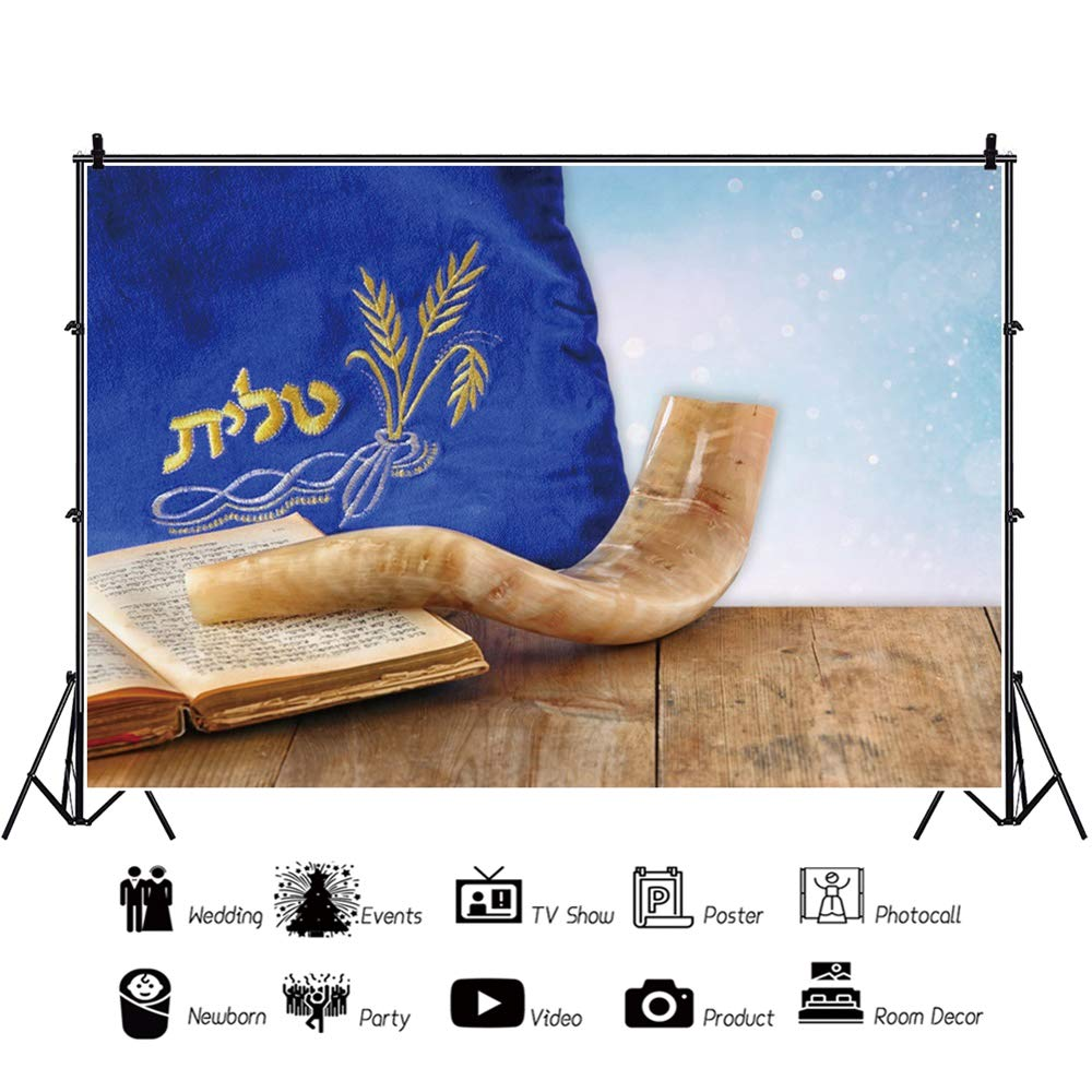 YongFoto 12x8ft Rosh Hashanah Backdrop The Feast of Trumpets Photography  Background Torah Shofar Wooden Floor Jewish New Year Party Celebration Kids