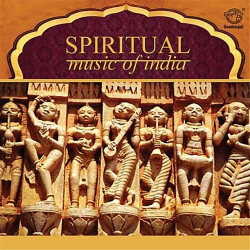 Bollywood Sheet Music September 2011: Amazon.com: Spiritual Music Of India: B. Sivaramakrishna