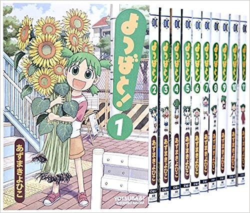 Bis 1-4 Set Japanese Manga Shirokuma Cafe 1-5 3-7 Days to USA UPS Delivery