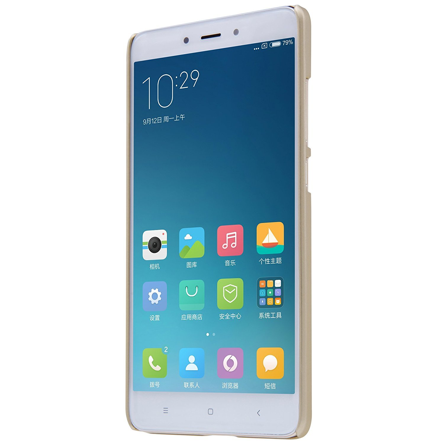 Nillkin Frosted Shield Slim Fit Back Case Cover For Hard Xiaomi Mi4i Mi4c Electronics
