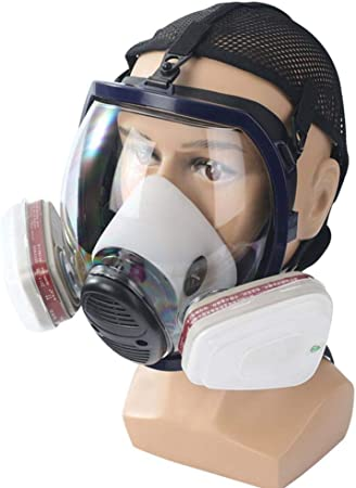 reusable virus mask