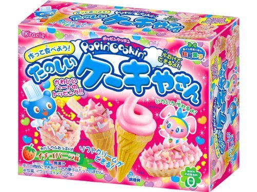 Popin' Cookin' Funny Cake House
