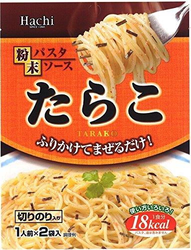 Abeja salsa de pasta de polvo de bacalao comidas huevas 7.3gX2pX10: Amazon.es: Alimentación y bebidas