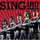 SING!!!!!(初回生産限定盤)(DVD付)