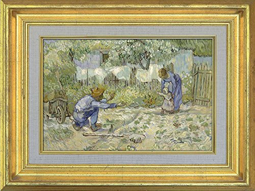 Creative 3D Visual Effect Wall Mural First Steps by Vincent Van Gogh Peel Stick Wall Decor
