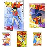 冒険王ビィト 1-13巻 新品セット (クーポン「BOOKSET」入力で+3%ポイント)