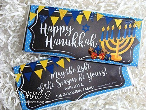 Hanukkah Candy Bar Wrappers - Personalized Wrappers for Chocolate Bars - Menorah/Dreidel Design - For Chanukkah Party or Jewish Event (SET of 12)