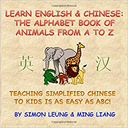 Learn English Chinese