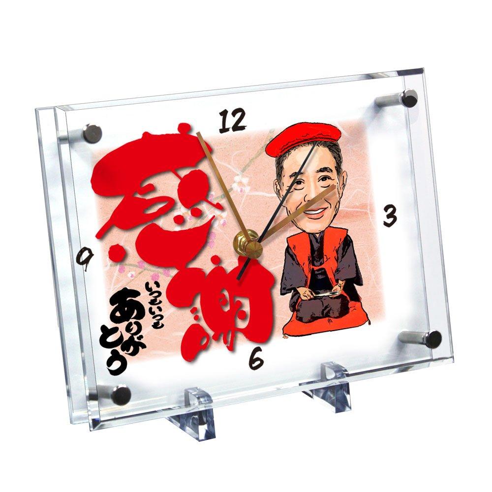 還暦祝いのプレゼント 似顔絵時計 小サイズ N-8 B00LEAQJDM