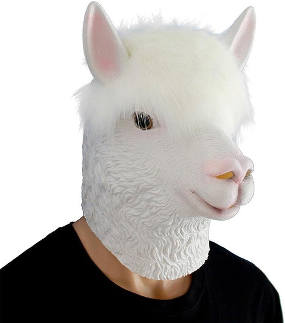 Big Mango Deluxe Novelty Halloween Costume Party Latex Animal Head Mask for Adults&Children (Alpaca)