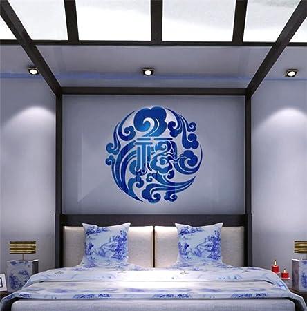 Wmshpeds Stéréo 3d Miroir Acrylique Xiangyun Fu Mur De Mots