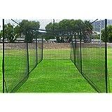 Ultimate 35' Baseball Batting Cage [Net & Poles Package] - #42 Heavy Duty Net with Steel Uprights [Net World] 24hr Ship