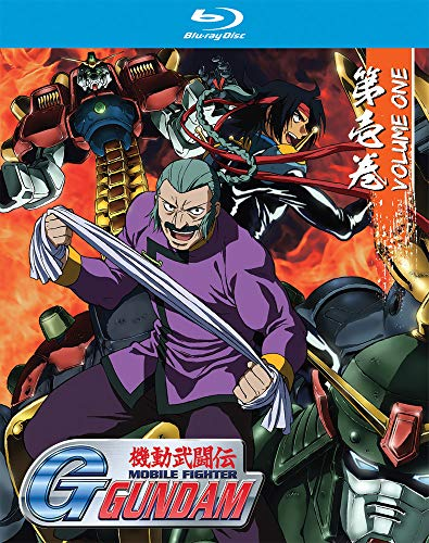 - Mobile Fighter G-Gundam Part One Blu-ray Collection