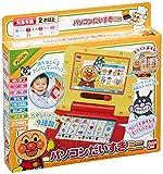 Anpanman love mini PC (japan import)