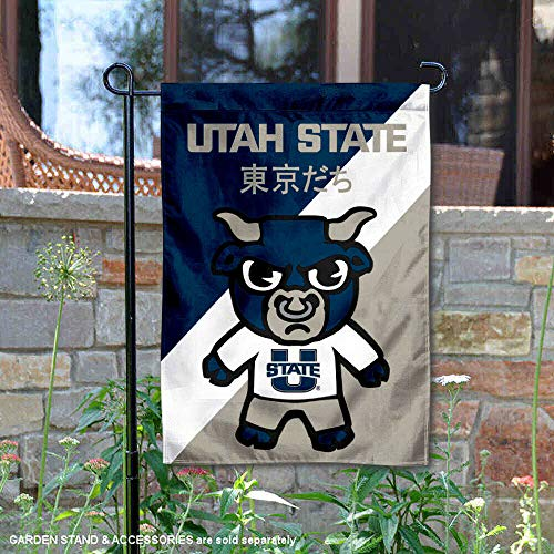 Sewing Concepts Utah State Aggies Tokyodachi Garden Flag ()