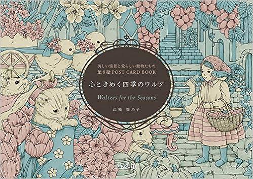 Livre Waltzes for the Seasons de Kanoko Egusa
