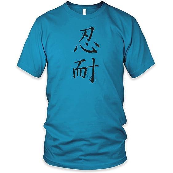 Amazon Hoodiii Mens Premium Printed T Shirt Patience Chinese