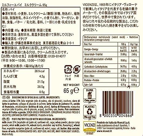 Matilde Vicenzi Hojaldres crema de Leche - Paquete de 24 x 65 gr - Total: 1560 gr: Amazon.es: Alimentación y bebidas
