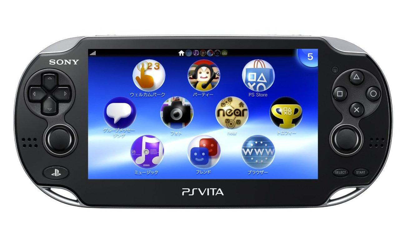 PlayStation Vita 3G/Wi-Fi Model Crystal Black Limited edition (PCH-1100AB01) by Sony (Image #1)