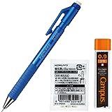 コクヨ シャープペン 鉛筆シャープ TypeS 0.9mm 青 本体+替芯+替消しゴムセット