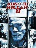 Kung Fu Killer 2