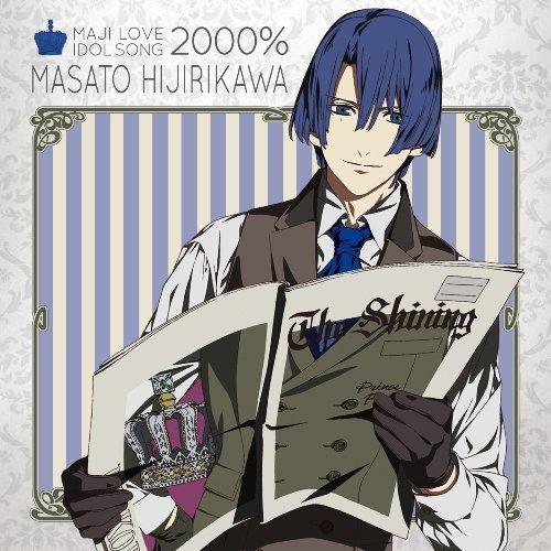 UTA NO PRINCE SAMA MAJI LOVE 2000% IDOL SONG 2 by King Japan