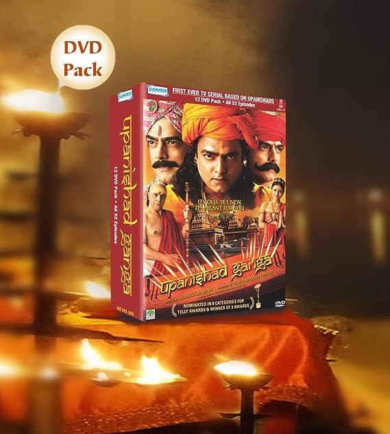 Amazon in: Buy Upanishad Ganga vol  1 to 12 (Complete Set