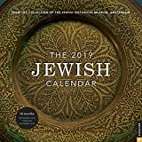 Best Jewish As - The Jewish 2018-2019 Wall Calendar: Jewish Year 5779 Review