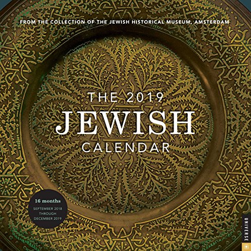 The Jewish 2018-2019 16-Month Wall Calendar: Jewish Year 5779