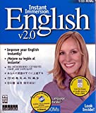 Instant Immersion English v2.0: more info