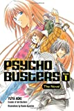 img - for Psycho Busters: The Novel Book One book / textbook / text book