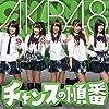 【特典生写真付き】チャンスの順番(K)(DVD付)