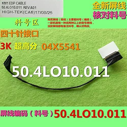 New 04X5541 LCD LVDS EDP cable for Lenovo Thinkpad T540P W540 W541 FHD++