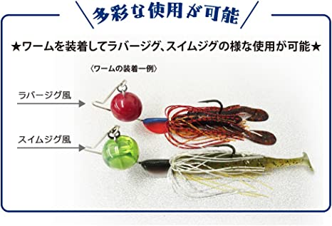 2541 Yo Zuri Duel 3DB Knuckle Bait Spinnerbait 5//8 oz Sinking Lure R1328-RCF