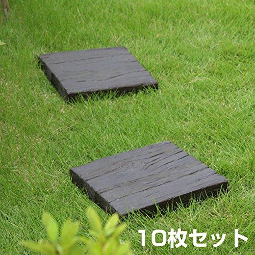 旭興進 FRP軽量樹脂敷石 スクエア(枕木) 10枚セット AKS-57054*10 B00PPUR3F0 15990