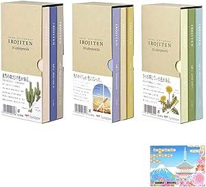 Tombow 3-Pack Irojiten Color Dictionary Wooden Pencil Bundle Set , Series 1 ( CI-RTA-30C ) & 2 ( CI-RTB-30C ) & 3 ( CI-RTC-30C ) 30 Colors x 3 ( Total 90 ) (D-SET)