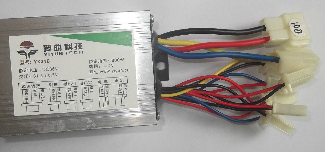 Amazon.com: L-faster 36V48V 800W Electric Motor Controller ...