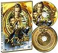 ライラの冒険 黄金の羅針盤 コレクターズ・エディション(2枚組) [DVD]