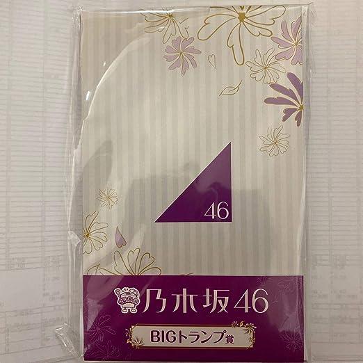 っ 2020 ちゃお くじ 乃木坂