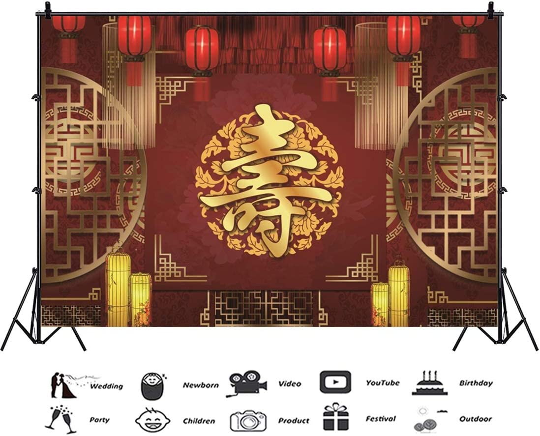 Yeele Birthday 10x8ft Photography Background Chinese Birthday Party Decoration 寿 Chinese Style Red Lantern Screen Photo Backdrop Elderly Portrait Shooting Studio Props Wallpaper