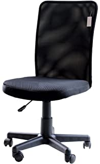 IDS Home Ergonomic Mesh Medium Back Computer Desk Task Office Chair Armless