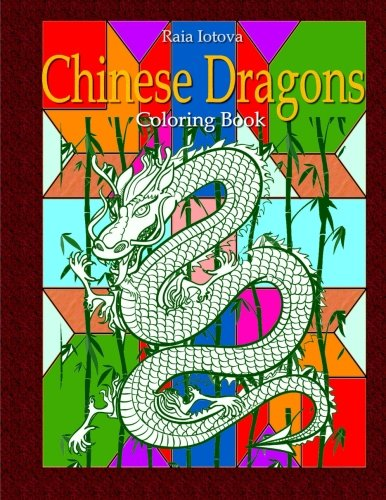 Chinese Dragons: Coloring Book