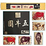 Shayier China 's Intangible Cultural Heritage Chinese Handmade Paper-cut Chinese Paper-cut Art Wall Scroll (Five Oxen)