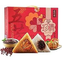 五芳斋 珍情五芳粽子礼盒 1120g