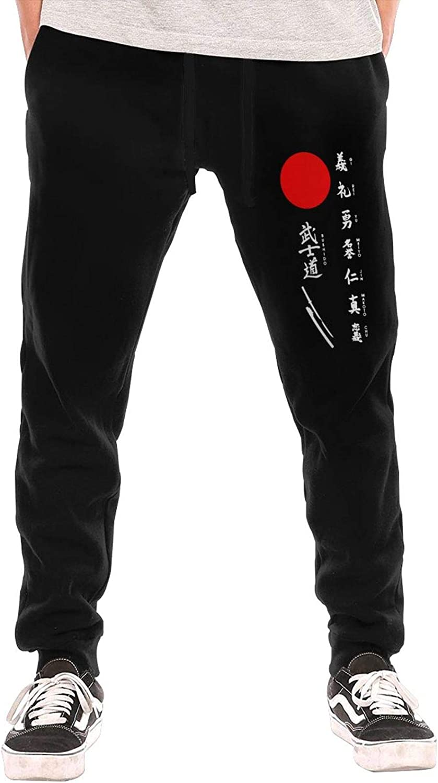 Japanese Kanji Samurai Bushido Pants Man's Training Trousers Sweatpant